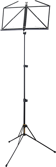 FOLDABLE COMPACT MUSIC STAND